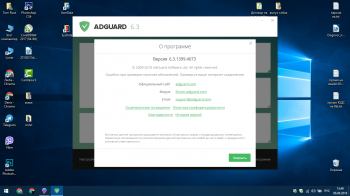 Adguard для Windows 10 на русском